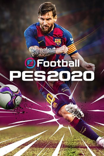 Poster eFootball PES 2020